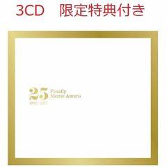 安室奈美恵ベストアルバム『Finally』初回盤Boxスリーブ仕様CD3枚組