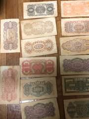 中国アンティーク紙幣 14枚セット