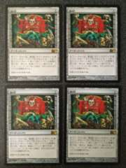●MTG M10 旗印/Coat of Arms 日本語 4枚●