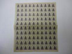 第1次新昭和 法隆寺五重塔30銭シート 100枚 プレミア切手