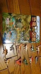 読んで遊んで詳しくなる!「恐竜図鑑」恐竜フィギュア11体付き!