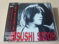 佐藤厚(HΛL佐藤あつし)CD「夢がラジオを鳴らした夏」HAL 廃盤