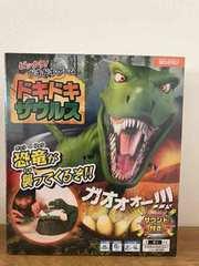 ビックリ!ドキドキゲーム☆ドキドキザウルス