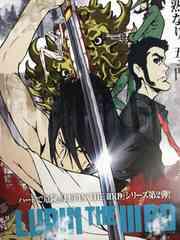日本製正規版 映画-LUPIN THE 〓RD 血煙の石川五ェ門 後篇