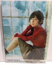 欅坂46齋藤京子HaaaaaNCanopusHUSTLEPressWebShop購入特典写真
