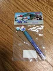 ハローキティちゃん・シャープペンシル替え芯