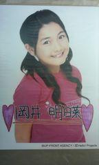 ハロプロ新人公演 赤坂HOP!・2L判2枚 2008.6/岡井明日菜