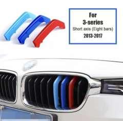 BMW/フロントグリル/フィンカバー/Mスポーツ/11フィン用