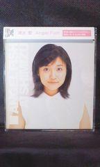 CDマキシ 清水愛 幻の1st シングル「Angel Fish 」