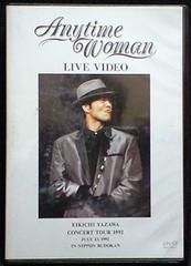 矢沢永吉 Anytime Woman●Concert Tour1992 7.23 BUDOKAN 中古