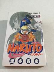 NARUTO ナルト 7
