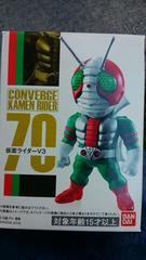 仮面ライダー コンバージ70 仮面ライダーV3 未開封 新品 販売終了