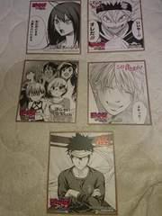 新品、少年ジャンプ、ミニ色紙、1円、1スタ、食戟のソーマ、他