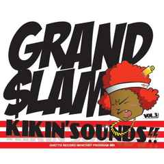《GRAND SLAM ROUND3》JAY-Z DMX LADY GAGA SNOOP DOGG NE-YO