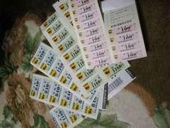 ヤマト運輸回数券1160円分3枚3480円分