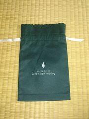 ユナイテッドアローズ green label ショップ袋 ラッピング