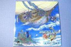 ●新品●ファンタジーライフ  MINI SOUND TRACK CD★