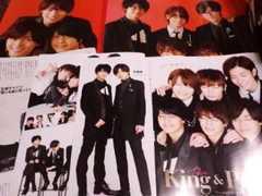 King&Prince/PHOTO BOOK/両面ワイドビンナップ