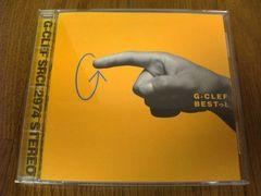 G-クレフCD BESTっと G-CLEF 廃盤
