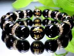 天然石七種梵字オニキス・黒瑪瑙12ミリAAA数珠