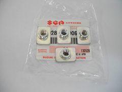 (9)GSX250E,GSX400EゴキエアークリーナBOX固定専用ナット
