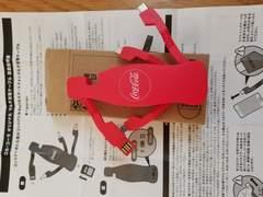 コカ・コーラ マルチ充電ケーブル