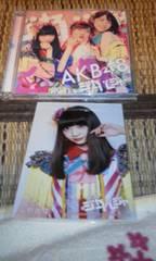 AKB48 「ジャーバージャ」 通常盤B DVD付き 荻野由佳