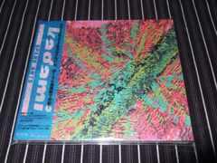 KAGAMI『SPARK ARTS』廃盤美品(SUPERCAR,iLL,MEG,電気グルーヴ)