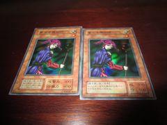 遊戯王 聖なる魔術師 スーパーレア 2枚