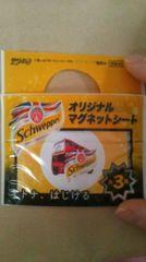 Schweppes オリジナルマグネットシート 未開封 コカ・コーラ ノベルティ 非売品s