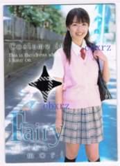 森絵梨佳 制服スカートコスチュームカード C-02