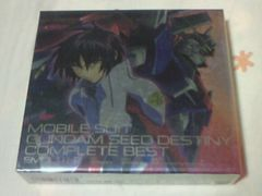 CD+DVD 機動戦士ガンダムSEED DESTINY COMPLETE BEST コンプリートベスト