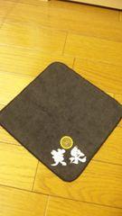 ナイトメアYOMI黄泉デザインハンドタオル(未使用)
