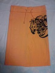 グラッドひざ下ロングスカート刺繍オレンジB系GLADNEWS