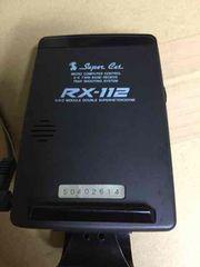 スーパーキャット RX-112