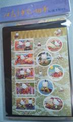 キティちゃん/2008年はろうきてぃお便りセット80円切手