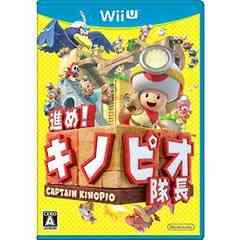 ■新品■ WiiU 進め!キノピオ隊長