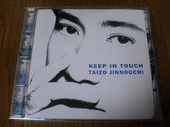 陣内大蔵CD キープ・イン・タッチ 廃盤