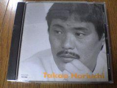 堀内孝雄CD 愛が見えますか