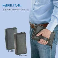 【HAMILTON】☆ダブルファスナーミニ レザーポーチ21cm 送料無