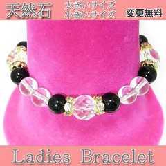 オニキス&カット水晶ブレスレットサイズ変更無料数珠