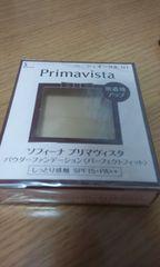 プリマヴィスタ パーフェクトフィットベージュオークル01
