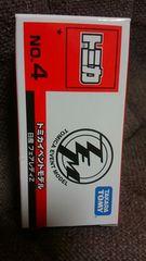 トミカ トミカイベントモデル 日産新型フェアレディZ 特別仕様 未使用 新品 黒ルーフ