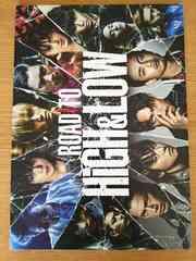 ROAD TO High&LOW◆映画パンフレット新品岩田剛典