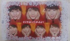 Kis-My-Ft2☆『ぬくぬく当番』2014 プレミアムカード