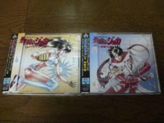 ドラマCD 聖痕のジョカ Vol.1 & 2枚セット