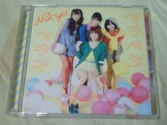 CD+DVD Not yet(AKB48) ペラペラペラオ Type-C