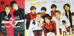 Kis-My-Ft2★2017.2月号 TVnaviSMILE/vol.25 TVガイドPLUS