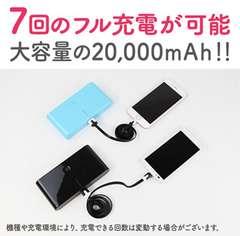 モバイルバッテリー 20000mAh 2台同時充電 急速充電 充電器 黒白