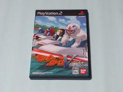 PS2 モンキーターンV 本格的バトルボートレースゲーム 即決